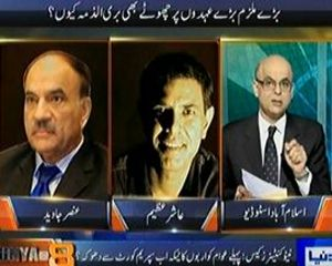 Dunya @ 8 with Malick - 18th July 2013 (Nato Container Case Special)