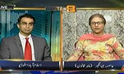 Dunya @ 8 with Malick - 1st August 2013 (Peechay kaun hatayga? Adalat yan Imran Khan?)