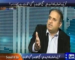 Dunya @ 8 with Malick - 21st August 2013 (Tereek-e-Insaaf Ka White Paper: Sahi Shikayat Yah Zimni Intikhabat Se Pehle Drama)