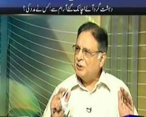 Dunya @ 8 with Malick - 31st July 2013 (Hukumaat Ki Dashatgardi Ke Khilaaf Policy Kia Hai??)