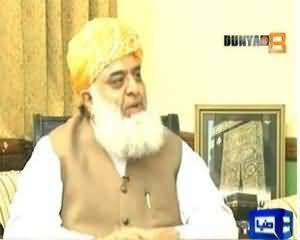 Dunya @ 8 with Malick - 3rd July 2013 (Maulana Fazal ur Rehman Exclusive Interview)