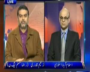Dunya @ 8 with Malick (Can An Ex Army Chief Be Declared As Traitor in Pakistan?) - 26th December 2013