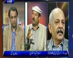 Dunya @ 8 with Malick (Civilization Ki Taraf Se Mulk Ko Arbo Ka Teeka) - 17th December 2013