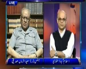 Dunya @ 8 with Malick (Ek Aur Chairman NAB Chutti Pe? Corruption Kaise Khatam Hogi?) - 25th November 2013