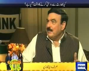 Dunya @ 8 with Malick (Exclusive Interview Of Sheikh Rasheed!!) - 10th October 2013