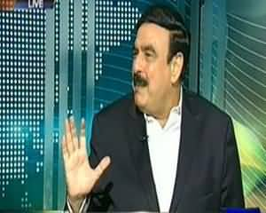Dunya @ 8 with Malick (Exclusive Interview with Sheikh Rasheed) - 9th September 2013