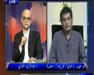 Dunya @ 8 with Malick (Jamaat e Islami Shuhda Par Apna Muafiq Badlegi?) - 12th November 2013