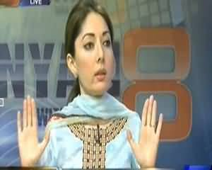 Dunya @ 8 with Malick (Kabina Ka Ijlaas ... Karachi Ka Mukadma) - 4th September 2013