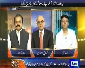 Dunya @ 8 with Malick (Karachi Ka Masla .. Hukumat Ke Pas Kitna Waqt hai) - 3rd September 2013