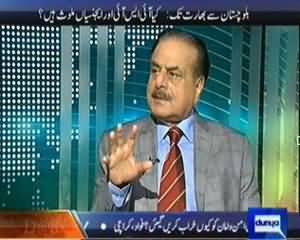 Dunya @ 8 with Malick (Kiya Boluchistan Se Bharat Tak ISI Agency Shamil Hai, General Hamid Gul) - 28th August 2013