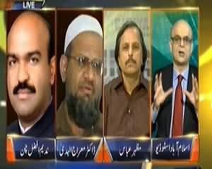 Dunya @ 8 with Malick (Kiya Karachi Mein Operation Kam Aur Batain Ziada Ho Rahi Hain) - 18th September 2013