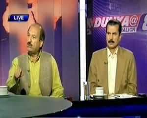 Dunya @ 8 with Malick (Kiya Pakistani Taliban Muzakraat Ke liye Sanjeeda Hain?)