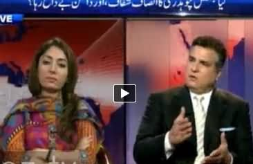 Dunya @ 8 With Malick (Kya Chaudhary Sab Ka Insaf Shafaf Tha?) - 11th December 2013
