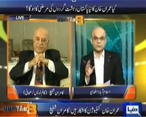 Dunya @ 8 with Malick (Kya Imran Khan Ka Naya Pakistan talban Ki Marzi Ka Hoga?) - 26th September 2013