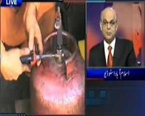 Dunya @ 8 with Malick (LPG Ki Behti Ganga Main Kis Ne Hath Dhoye?) - 5th December 2013