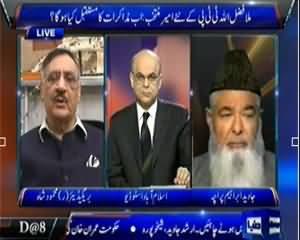 Dunya @ 8 with Malick (Mullah Fazlullah TTP Ke Naye Ameer, Ab Muzakarat Ka Mustakbil Kya?) - 7th November 2013