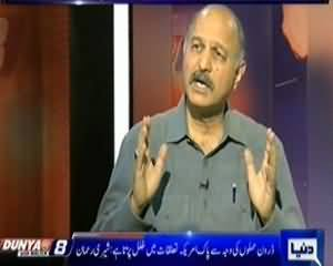 Dunya @ 8 with Malick (Nawaz Shareef America Se Kiya La Sakte Hain??) - 22nd October 2013