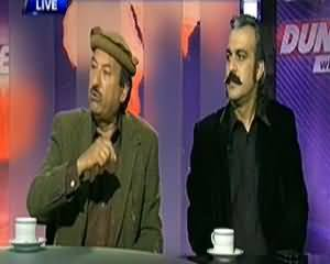 Dunya @ 8 with Malick (Political Protest and Political Terrorism Mein Kiya Farq Hai?) - 3rd December 2013