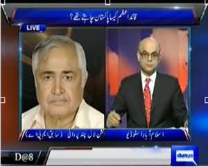 Dunya @ 8 with Malick (Quaid e Azam Kis Tarah Ka Pakistan Chahte thay) – 25th December 2013