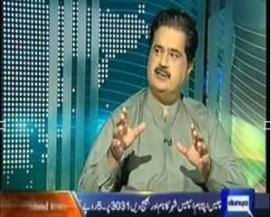 Dunya @ 8 with Malick (Sardar Nabil Ahmed Gabol Exclusive Interview) - 12 September 2013