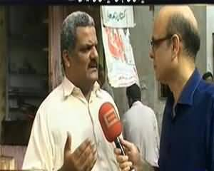 Dunya @ 8 with Malick (Special Program From Lyari with Lyari People) - 5th September 2013