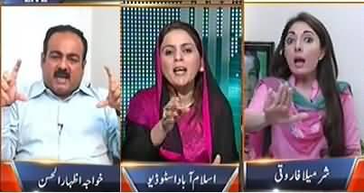 Dunya @ 8 with Malick (Tehreek-e-Insaaf Karachi Ke Masle Pe Kaha Khari Hai?? ) – 27th August 2013