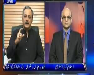 Dunya @ 8 with Malick (What is the Future of Political Parties Dialogue Struggles) - 18th December 2013