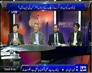 Dunya @ 8 with Malick (Youtube Kyun Band Hai?) – 12th December 2013