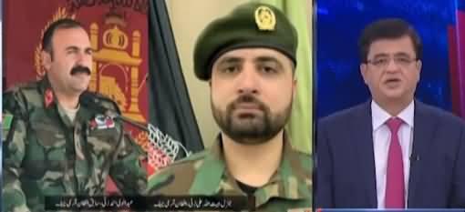 Dunya Kamran Khan Kay Sath (Afghans Need To Fight Their War) - 11th August 2021