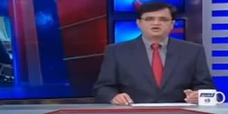 Dunya Kamran Khan Kay Sath (Army Chief Extension) - 1st January 2020