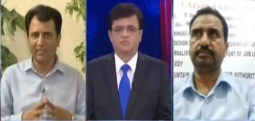 Dunya Kamran Khan Kay Sath (Azad Kashmir Election) - 23rd July 2021