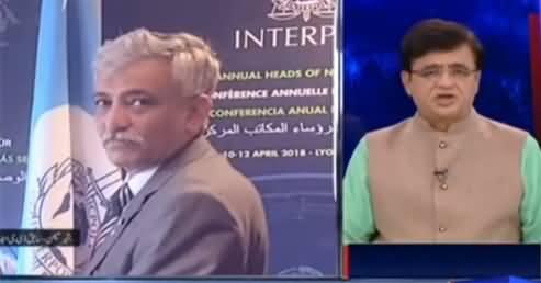 Dunya Kamran Khan Kay Sath (Bashir Memon's Allegations) - 29th April 2021