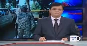 Dunya Kamran Khan Kay Sath (Bilawal Ka Fauj Per Ilzam) - 8th November 2019
