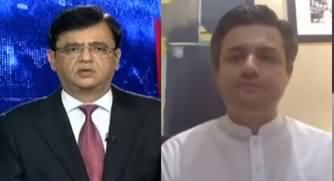 Dunya Kamran Khan Kay Sath (Budget Pass Ho Gaya) - 29th June 2020
