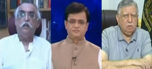 Dunya Kamran Khan Kay Sath (Budget Special) - 11th June 2021