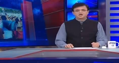 Dunya Kamran Khan Kay Sath (Chairman NAB, Other Issues) - 21st May 2019