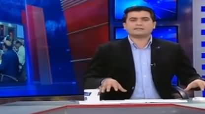 Dunya Kamran Khan Kay Sath (Changes in Cricket Structure) - 5th September 2019