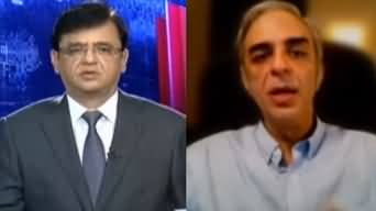 Dunya Kamran Khan Kay Sath (Complaints Against Social Media) - 1st July 2020