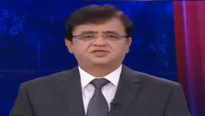 Dunya Kamran Khan Kay Sath (Conspiracies Against CPEC) - 7th September 2020