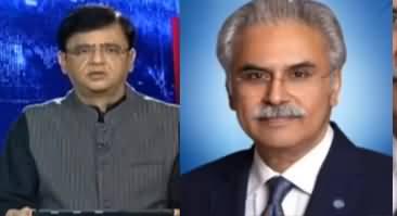 Dunya Kamran Khan Kay Sath (Corona Cases Decreasing) - 26th June 2020