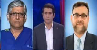 Dunya Kamran Khan Kay Sath (Corona Cases, Politics) - 24th June 2020