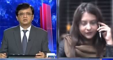 Dunya Kamran Khan Kay Sath (Corona Out of Control) - 15th June 2020