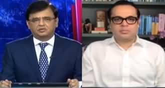 Dunya Kamran Khan Kay Sath (Corona Vaccine) - 9th July 2020