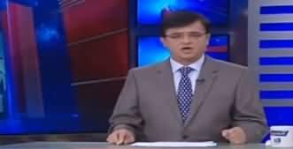 Dunya Kamran Khan Kay Sath (Coronavirus: Alami Waba) - 12th March 2020