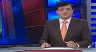 Dunya Kamran Khan Kay Sath (Coronavirus, Faez Isa Case) - 24th February 2020