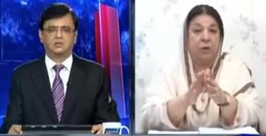 Dunya Kamran Khan Kay Sath (Coronavirus, JIT) - 7th July 2020