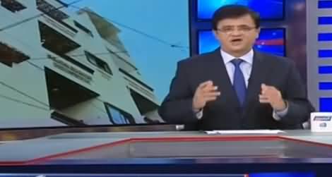Dunya Kamran Khan Kay Sath (Corruption in Sindh) - 18th July 2019