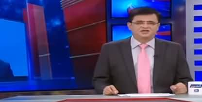 Dunya Kamran Khan Kay Sath (Corruption System Active from Jail in Sindh) - 29th August 2019