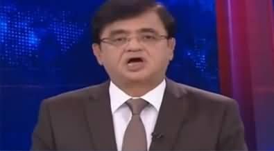 Dunya Kamran Khan Kay Sath (Court Angry on Nawaz Sharif) - 30th September 2020