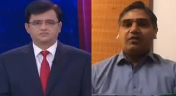 Dunya Kamran Khan Kay Sath (Current Issues) - 13th August 2020